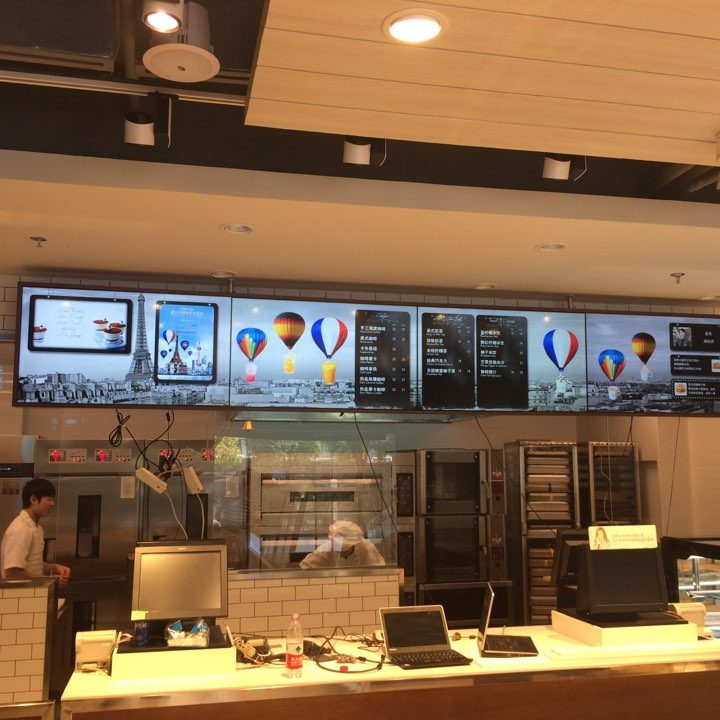 Commercial Display Menu.jpg