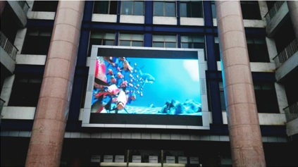 LED Display application 4.jpg