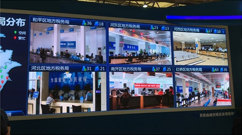 LED Display application 7.jpg
